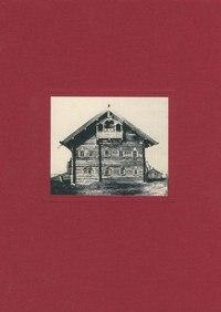 Традиционный карельский дом