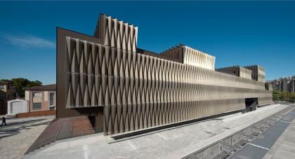 Центр биомедицинских исследований госпиталя Наварры