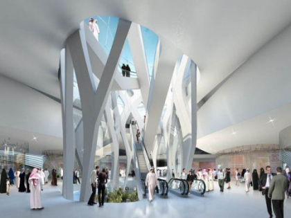 Museum of Middle East Modern Art, Dubai, by UNStudio