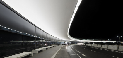 Терминал Skylink Венского международного аэропорта
