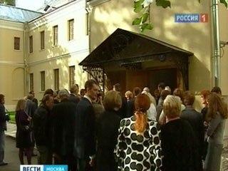 После реставрации открыт учебный корпус Московской консерватории