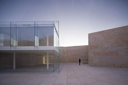 Здание правительства автономной области Кастилия и Леон