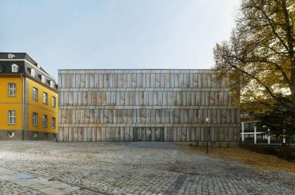 Библиотека Университета искусств Фолькванг