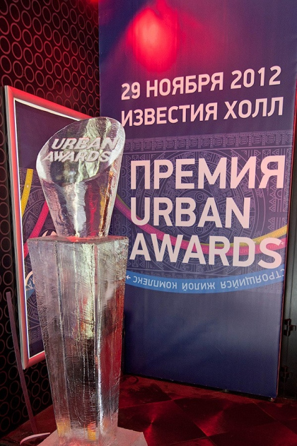 Urban Awards 2012. Фотография с сайта Urban Awards