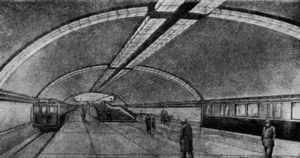 6. Проект Метропроекта. Станция «Библиотека имени Ленина». 1933 г.