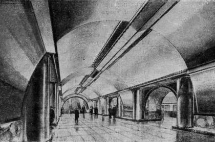 7. Проект Метропроекта. Станция «Охотный ряд». 1933 г.