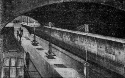 9. Конкурсный проект станции «Библиотека имени Ленина». Арх. Джус. 1934 г.