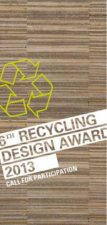 Recycling Design Award - дизайн-премия в области вторичного производства