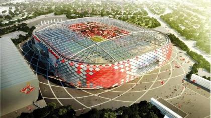 Стадион ФК «Спартак»