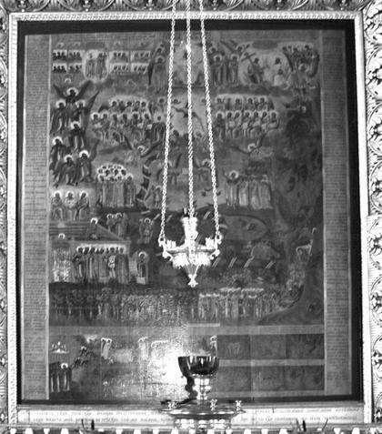 Икона «Страшный суд» иконописца Ивана Федорова Рудакова 1820 года из Всехсвятского собора в Туле