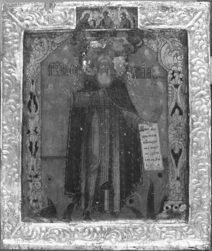 Об иконе преподобного Сергия Радонежского в собрании Национального художественного музея Республики Беларусь