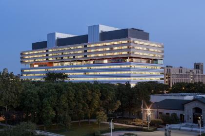 Центр ухода и открытий Медицинского центра Чикагского университета