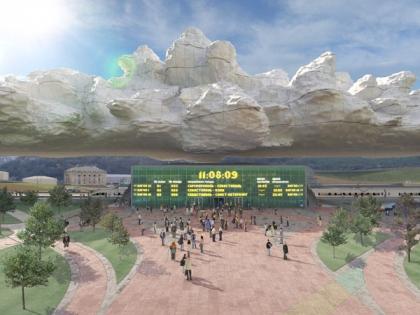 Железнодорожный вокзал под облаком
