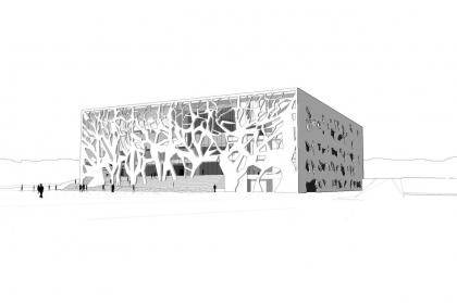 Культурный центр ANIMA