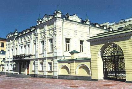 Екатеринбург, резиденция губернатора Свердловской области. 2002 г. Фото: m-i-e.ru