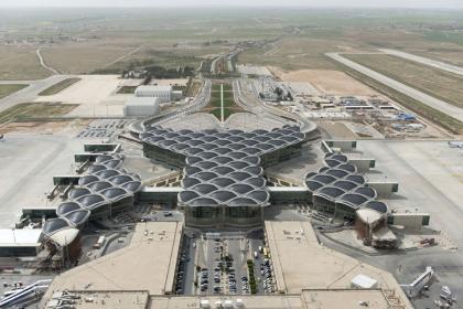 Международный аэропорт им. Королевы Алии