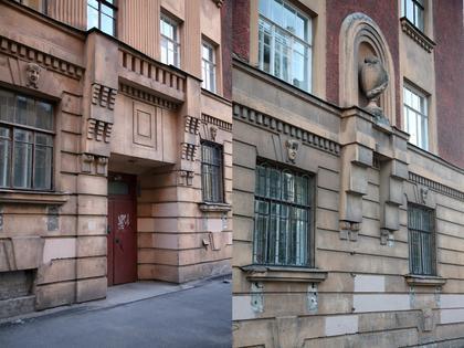 4. Г.О.Гиргенсон, доходный дом М.А. фон Гук, 1912. Детали. Фото Андрея Бархина