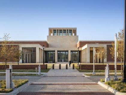 Президентский центр Дж. У. Буша
