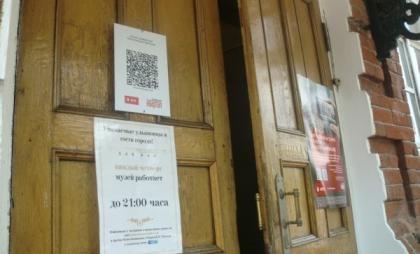 Старый Симбирск «зашифровали» QR-кодами