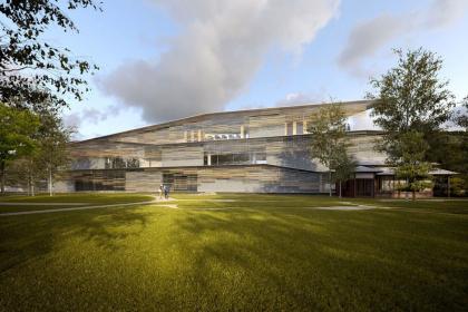 Музей и сад Альбера Кана