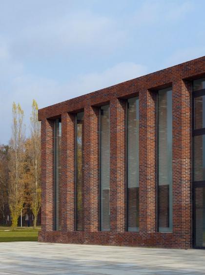 Спортивный и конференц-центр Университета Якобса в Бремене