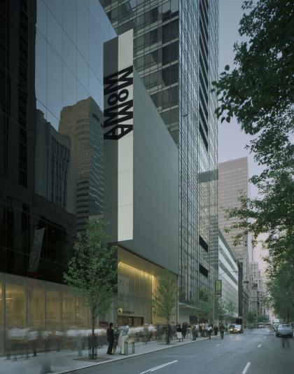 Музей современного искусства MoMA