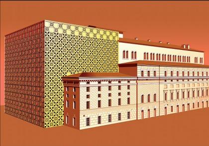 Проект реконструкции Большого театра в Москве