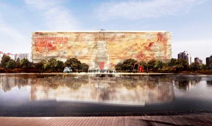 Китайский национальный музей искусств. Конкурсный проект