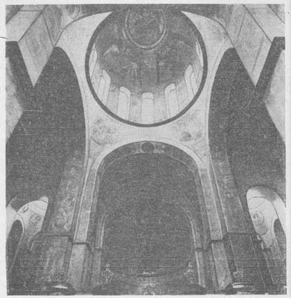 Киев. Софийский собор. Интерьер. Центральный купол.