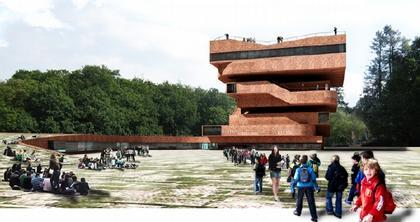 Национальный исторический музей Нидерландов