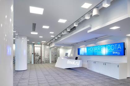 Mail.ru Group HQ