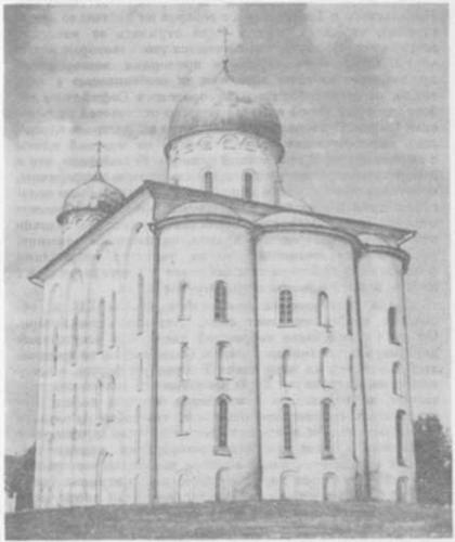 Новгород. Георгиевский собор Юрьева монастыря.