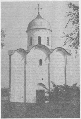 Старая Ладога. Георгиевская церковь.
