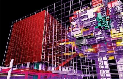 Здание Мэрии Москвы, конкурсный проект, III место