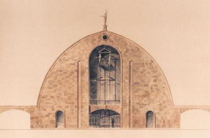 Театр в Бакуриани