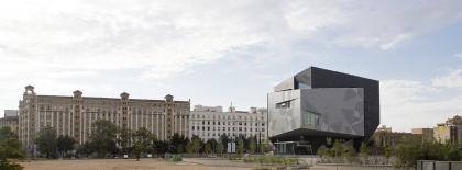 Культурный центр CaixaForum в Сарагосе