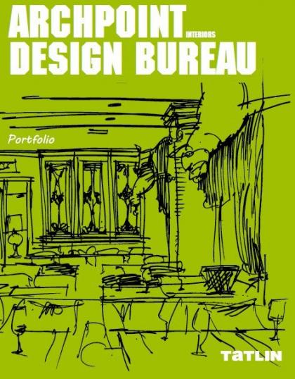 Archpoint design bureau. Portfolio. Интерьеры