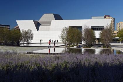 Музей Ага Хана