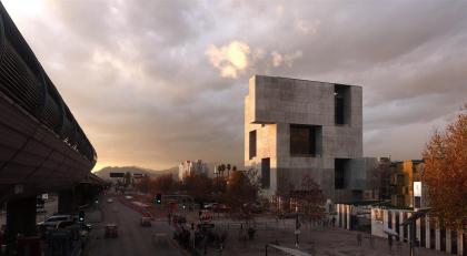 Центр инноваций Католического университета Чили «Анаклето Анджелини»