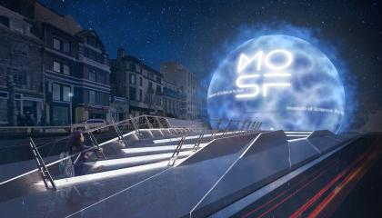 Временный павильон для Музея научной фантастики
