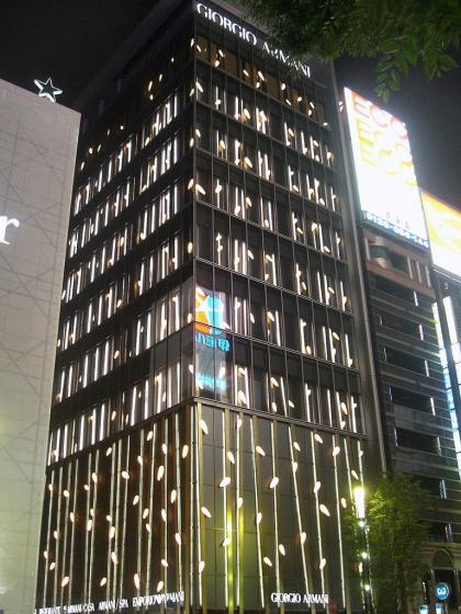 Магазин Armani Ginza Tower