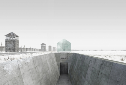 Конкурсный проект: мемориальный центр на территории бывшего концентрационного лагеря Освенцим