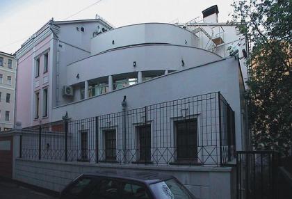 Административное здание на Большой Никитской
