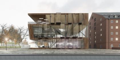 Библиотека в Копенгагене