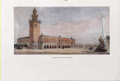 Проект центральной площади Истры. Иллюстрация предоставлена автором