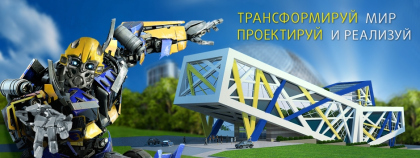 Иллюстрация: metallproject.metallprofil.ru
