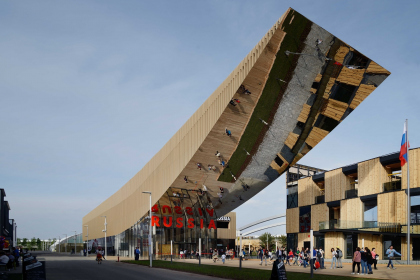 Павильон России на всемирной выставке ЭКСПО 2015