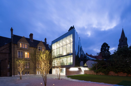 Корпус Investcorp Центра Ближнего Востока Колледжа Сент-Энтони Оксфордского университета