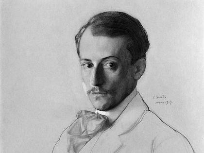 © К. А. Сомов. Портрет Е. Е. Лансере (фрагмент). 1907. Государственная Третьяковская галерея. Москва