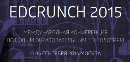 Иллюстрация: edcrunch.ru